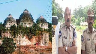 Babri Masjid Aur Ram Mandir Ko Lekar Vanasthalipuram DCP Ka Bayan | @ SACH NEWS |