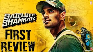 Satellite Sankar First Movie Review | Sooraj Pancholi, Meghan Akash | Satya Bhanja