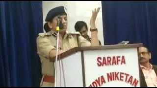 अयोध्या पर सुप्रीम कोर्ट का फैसला - शांति एवं सौहार्द बनाये रखे पुलिस की अपील indore Police