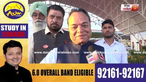 Kartarpur Corridor खुलने से दोनों देशों में बनेगे अच्छे संबंध: MP Santokh Singh Chaudhary