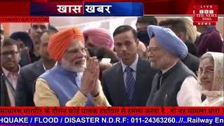 करतारपुर कॉरिडोर और प्रधानमंत्री मनमोहन सिंह और प्रधानमंत्री NARENDRA MODI......THE NEWS INDIA