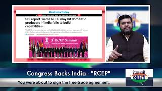 Desh Ki Baat | Gaurav Vallabh on the RCEP