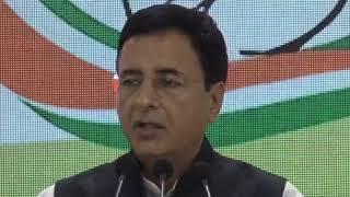 Ayodhya verdict पर कांग्रेस कार्यसमिति का बयान