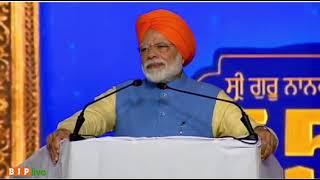 ये मेरा सौभाग्य है कि मैं आज देश को करतारपुर साहिब कॉरिडोर समर्पित कर रहा हूं: पीएम मोदी