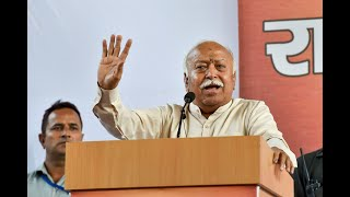 Welcome Ayodhya verdict, shouldn't be seen as anybody's victory or loss: Mohan Bhagwat