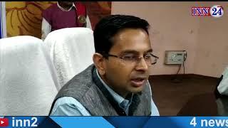 """जिला प्रशासन द्वारा प्रेस वार्ता का आयोजन, बताया गया """"जिले में पहली बार सोशल मीडिया पर भी धारा 144 ल"""
