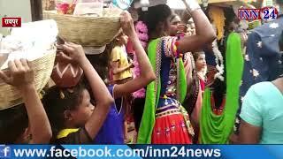 रायपुर में देवउठनी एकादशी का पर्व मनाया गया धूमधाम से