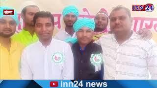 INN24 - शहर में धूधाम से मनाया गया ईद मिलादुन्नवी का पर्व