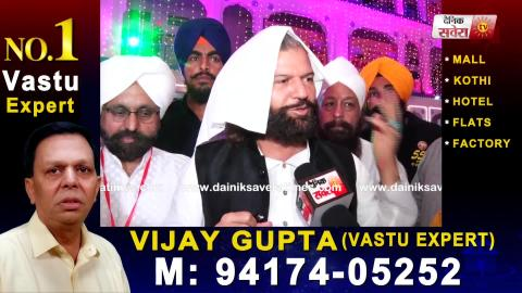 Exclusive Interview: Gurudwara Ber Sahib पहुंचे MP Hans Raj Hans हुए भावुक