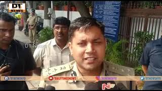 Telanagana On High Alert After The Supreme Court Verdict   Avinash Mohanti (IPS)   Hyderabad