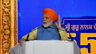 PM Modi's address at a programme at Dera Baba Nanak in Gurdaspur, Punjab   PMO