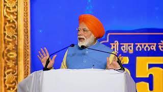 PM Modi attends programme at Dera Baba Nanak in Gurdaspur, Punjab | PMO