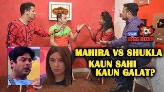Bigg Boss 13 | Mahira Sharma Vs Siddharth Shukla FIGHT | Bigg Charcha | BB 13