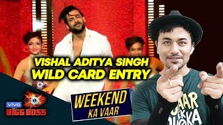 Vishal Aditya Singh New Wild Card Entry | Bigg Boss 13 Latest Update