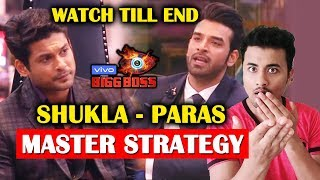 Bigg Boss 13 | Siddharth Shukla And Paras Chhabra MASTER STRATEGY | Watch Till End | BB 13