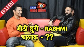 Bigg Boss 13 Rapid Fire With Dabangg 3 Actor Santosh Shukla | Rashmi, Shukla, Paras