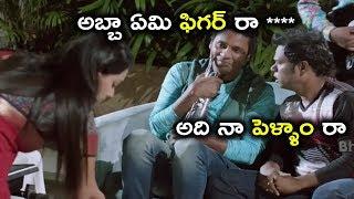 అబ్బా ఏమి ఫిగర్ రా **** అది నా పెళ్ళాం రా | Aatagallu Full Movie Streaming On Amazon Prime Video
