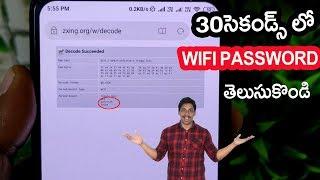 Find wifi password in 30 seconds no root telugu