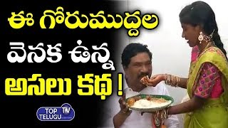 ఈ ఎమ్మెల్యేకు ఏమైంది.? | MLA Rajaiah With School Students | Telangana News | Top Telugu TV