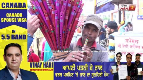 Exclusive: Sultanpur Lodhi में इस शख़्स की बांसुरी की मनमोहक धुन बनी आकर्षण का केंद्र