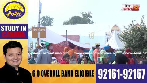 Exclusive: Sultanpur Lodhi  में आया Sangat का हुजूम, नहीं मिल रहे Tent