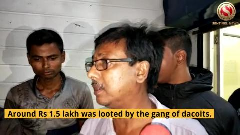 Broad daylight Robbery in Digboi, Rs 1.5 lakh looted