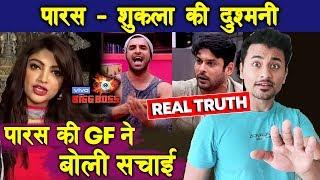 Bigg Boss 13: Paras GF Akanksha Is The Reason Behind Is Grudge With Siddharth Shukla?