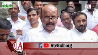 Babari Masjid Case Me Supreme Court K Faisale Per Gulbarga K MP MLA's K Bayanat A.Tv News 9-11-2019