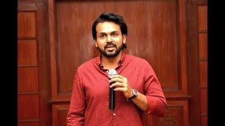 Kaithi success press meet | Karthi 'Kaithi' movie success meet