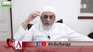 Supreme Court Ka Faisale Per Haz Sajjada Nasheen Dargha Haz Khaja Banda Nawaz Ka Bayan