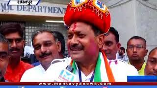Gujarat Nonstop (10/24/2019) Mantavyanews