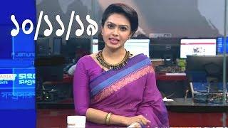 Bangla Talk show  বিষয়: ঘূর্ণিঝড় বুলবুল: বিভিন্ন স্থানে ১১ জনের মৃত্যু