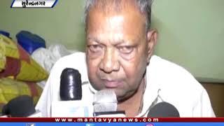 Surendranagar: સેવાભાવી સંસ્થા દ્વારા મીઠાઈ-ફરસાણનું વિતરણ