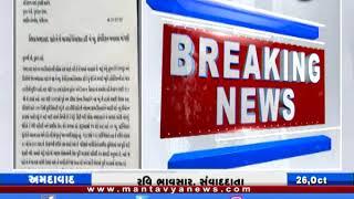 Ahmedabad: મ્યુ. કાઉન્સિલર બદરૂદીન શેખે CMને લખ્યો પત્ર