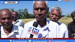 Gujarat Nonstop (10/30/2019) Mantavyanews