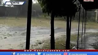 Junagadh:માળિયા હાટીનામાં સતત ત્રીજા દિવસે વરસાદ
