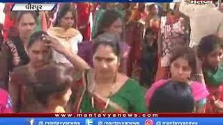 વીરપુર: સંત શ્રી જલારામ બાપાની 220મી જન્મ જયંતિની ઉજવણી