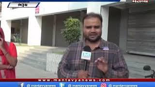 Maru Mantavyanews (05/11/2019) Mantavyanews
