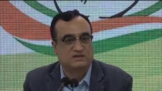 नोटबंदी की तीसरी बरसी पर देशभर में विरोध प्रदर्शन: अजय माकन