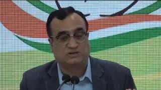 नोटबंदी ने हमारी अर्थव्यवस्था का बर्बाद करके रख दिया: अजय माकन
