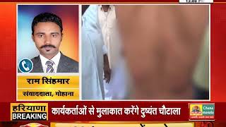 #GOHANA पार्षद के बेटे की बेरहमी से पिटाई, आरोपियों का #CCTV वीडियो आई सामने