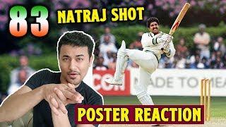 83 Movie | New Poster Reaction | REVIEW | Natraj Shot | Ranveer Singh, Kapil Dev