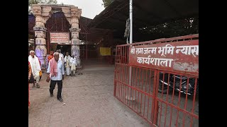 Post Ayodhya verdict, it is now a race to board Ram Temple Trust