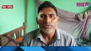 बेटे ने पैसो के लिए अपने ही बाप का कर लिया अपहरण   सुनसान इलाके में ले जाकर की जमकर पिटाई