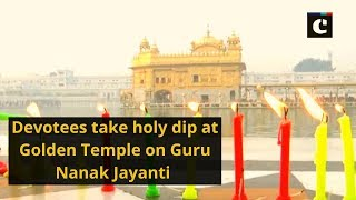 Devotees take holy dip at Golden Temple on Guru Nanak Jayanti