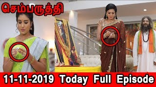Sembaruthi Serial Today Full Episode|Sembaruthi Serial 11/11/2019 Full Episode|Sembaruthi serial
