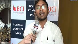 KAMLESH RAV |  29th meeting of Business Connect India will be held| ABTAK MEDIA