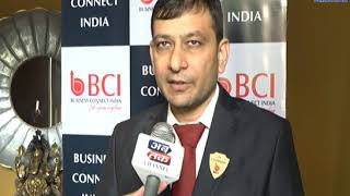 RUPESH VACHAANI | 29th meeting of Business Connect India will be held| ABTAK MEDIA