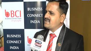 SOHIL GORICHA  29th meeting of Business Connect India will be held  ABTAK MEDIA