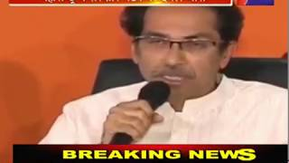 Maharashtra Election   महाराष्ट्र में सरकार के गठन पर दंगल जारी, Congress- BJP जुटी सरकार बनाने में
